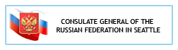Consulate General of Russia in Seattle