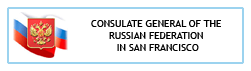 CONSULATE GENERAL OF THE RUSSIAN FEDERATION  in San-Francisco